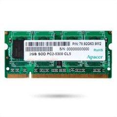 APA3070